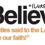 I Believe Concert Tour
