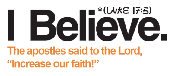 i-believe-LK17-5-580px