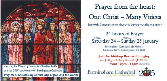 vigil-of-prayer-info-banner-crop-580px